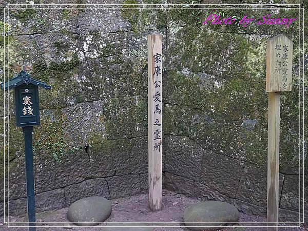 久能山東照宮23.jpg