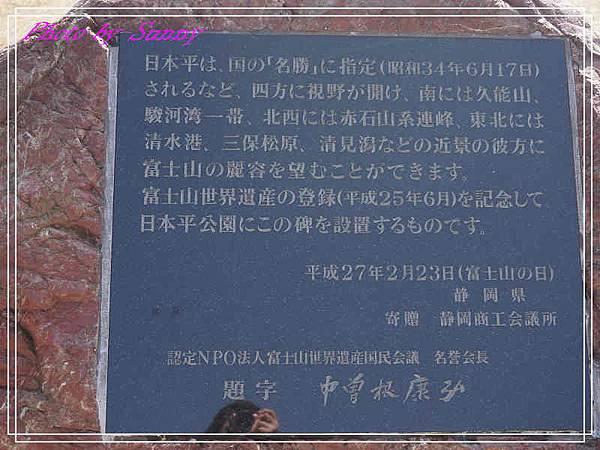 久能山東照宮32.jpg