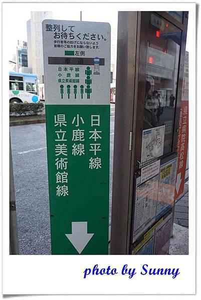 久能山東照宮40.jpg