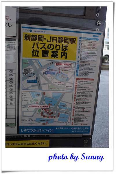 久能山東照宮41.jpg