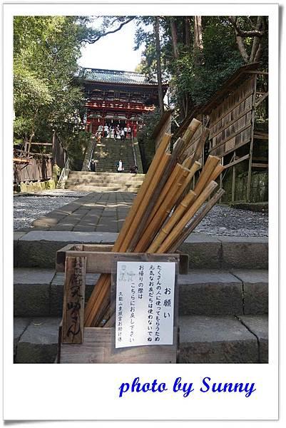 久能山東照宮50.jpg