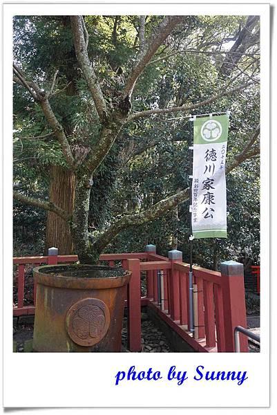久能山東照宮54.jpg