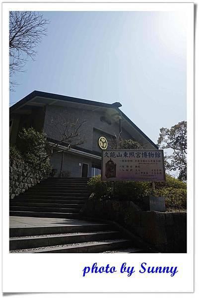 久能山東照宮60.jpg