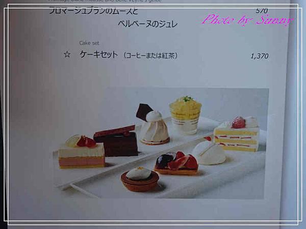 日本平飯店2.jpg