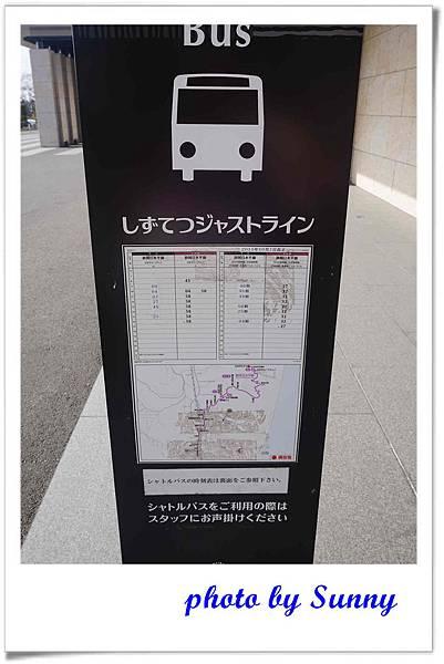 日本平飯店25.jpg