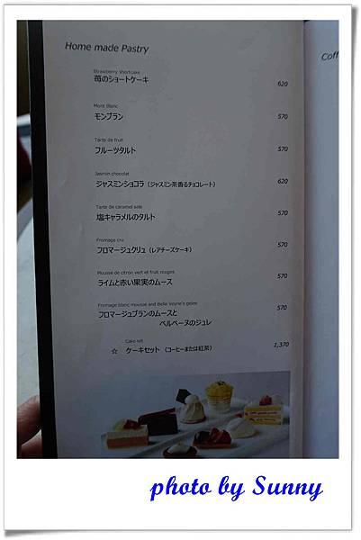 日本平飯店26.jpg