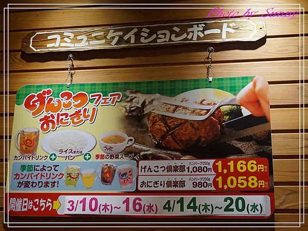 漢堡排餐廳3.jpg