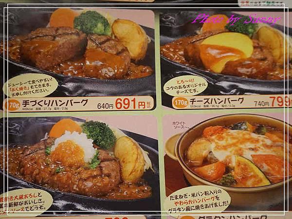 漢堡排餐廳5.jpg