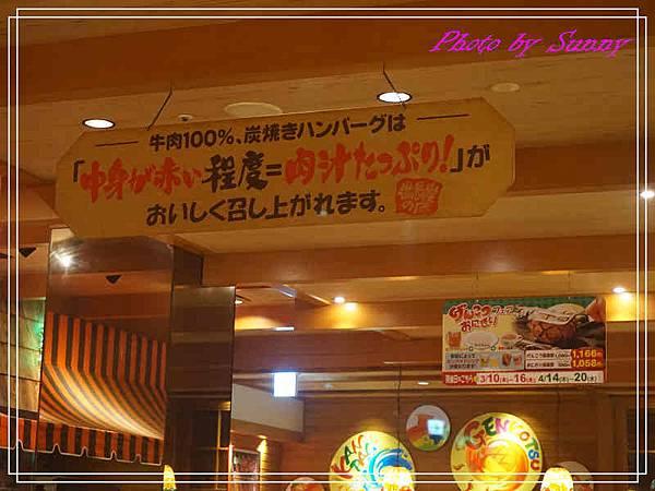 漢堡排餐廳13.jpg