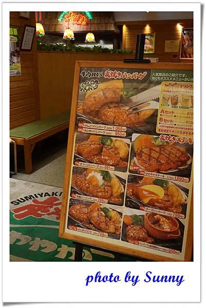 漢堡排餐廳20.jpg