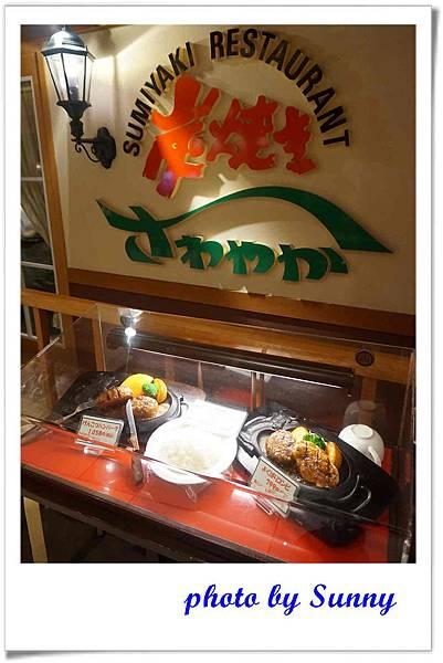 漢堡排餐廳21.jpg