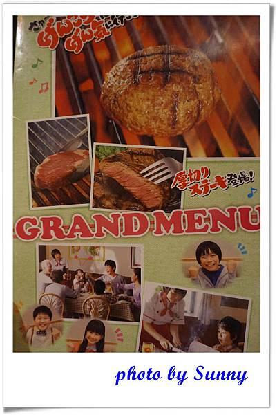漢堡排餐廳24.jpg