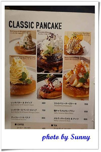 Dexee Diner8.jpg
