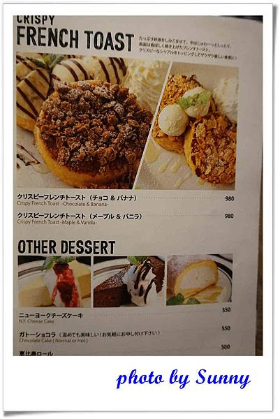 Dexee Diner9.jpg
