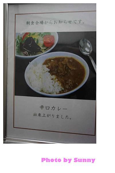 靜鐵靜岡站南飯店早餐12.jpg