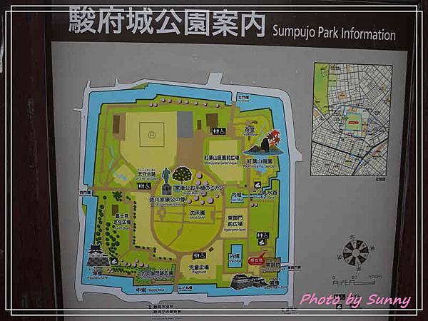 駿府城6.jpg