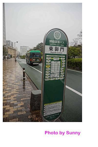 駿府城32.jpg