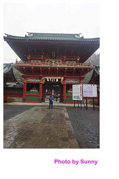 淺間神社1.jpg