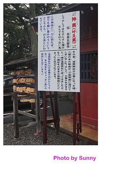 淺間神社3.jpg