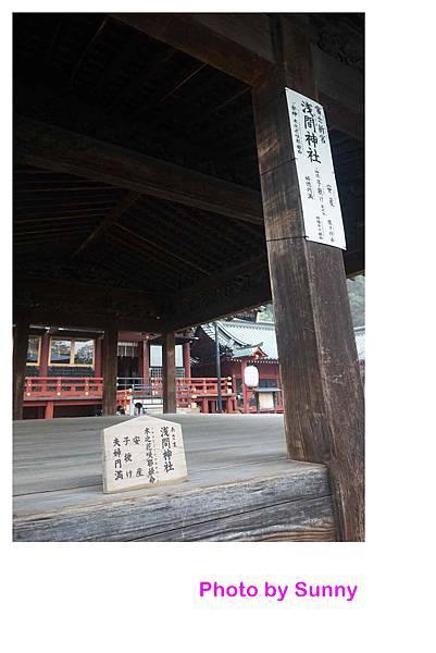 淺間神社7.jpg