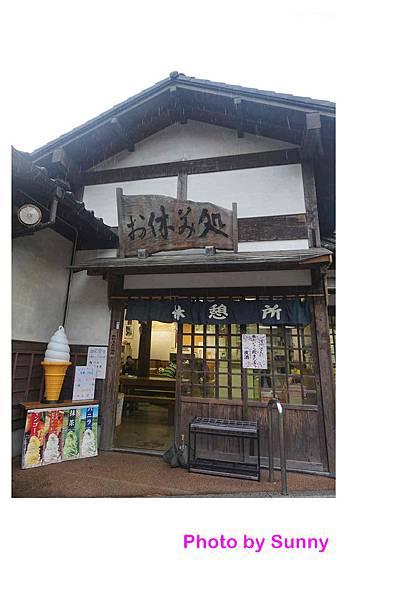 淺間神社11.jpg