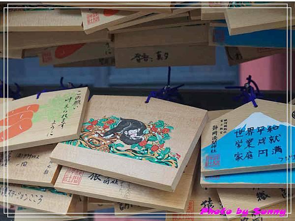 淺間神社17.jpg