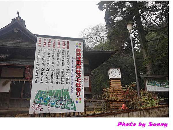 淺間神社20.jpg