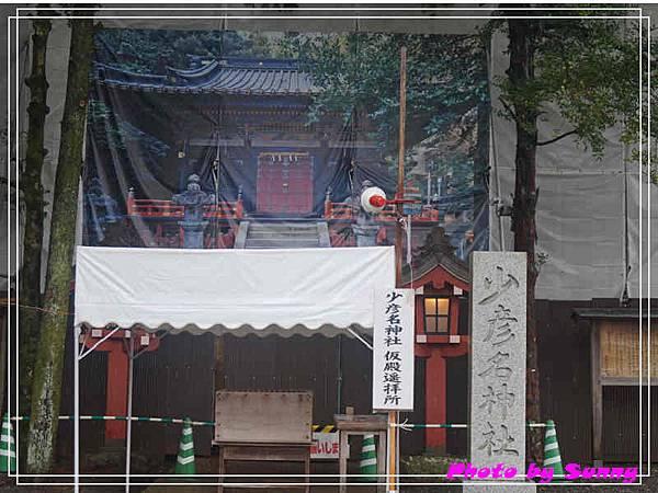 淺間神社23.jpg