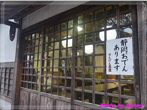 淺間神社25.jpg