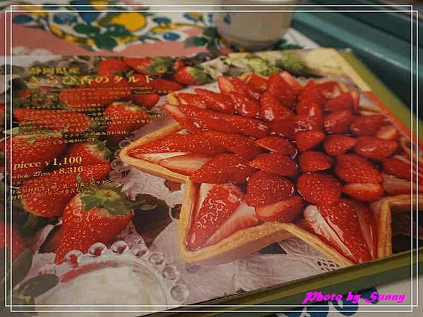 水果塔靜岡本店2.jpg