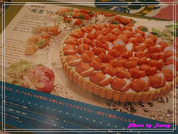 水果塔靜岡本店3.jpg