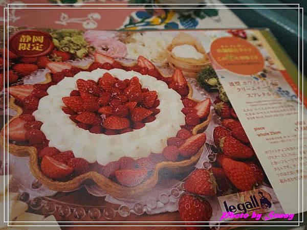水果塔靜岡本店4.jpg