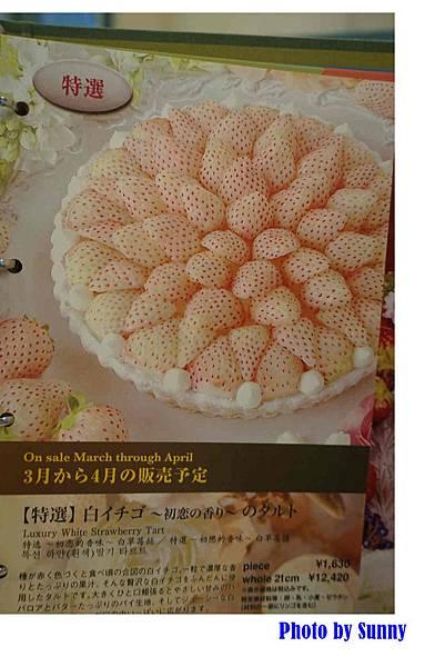 水果塔靜岡本店11.jpg