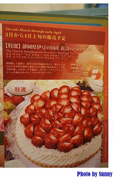 水果塔靜岡本店12.jpg