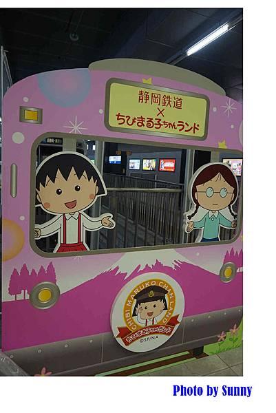 靜鐵小丸子列車4.jpg