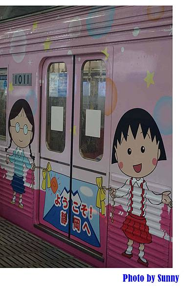 靜鐵小丸子列車10.jpg