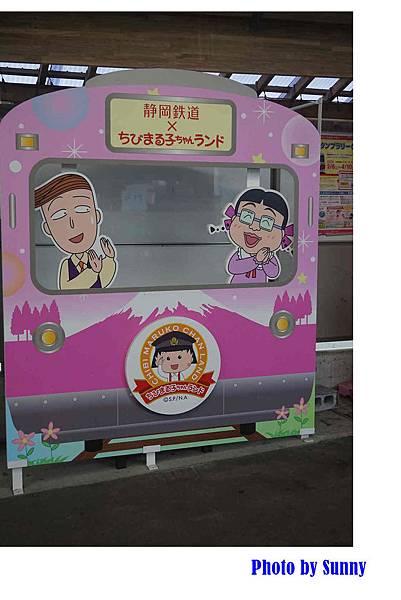 靜鐵小丸子列車15.jpg