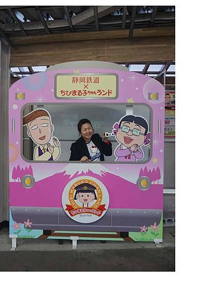 靜鐵小丸子列車17.jpg
