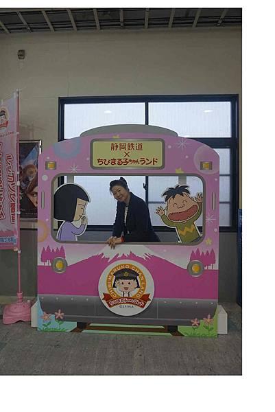 靜鐵小丸子列車19.jpg