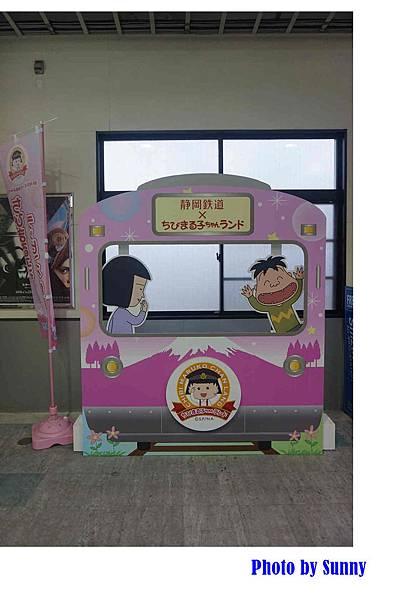 靜鐵小丸子列車20.jpg