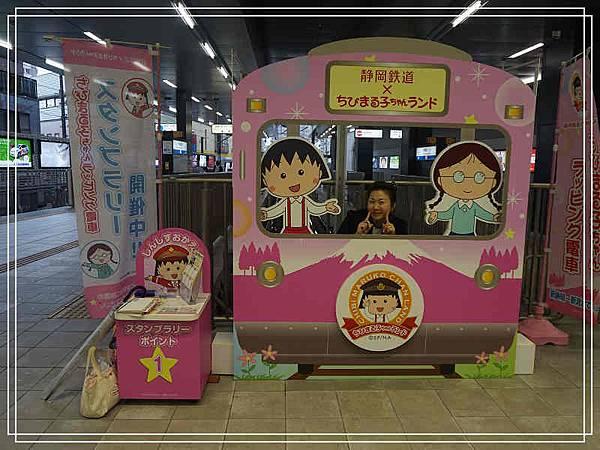 靜鐵小丸子列車23.jpg