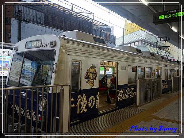 靜鐵小丸子列車25.jpg