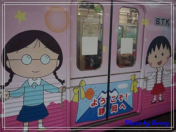 靜鐵小丸子列車28.jpg