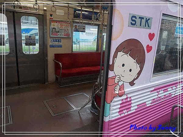 靜鐵小丸子列車27.jpg