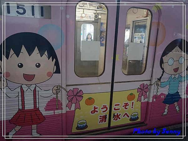 靜鐵小丸子列車33.jpg