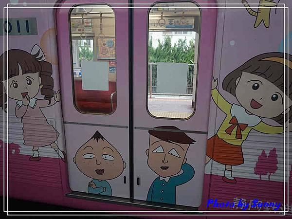靜鐵小丸子列車37.jpg