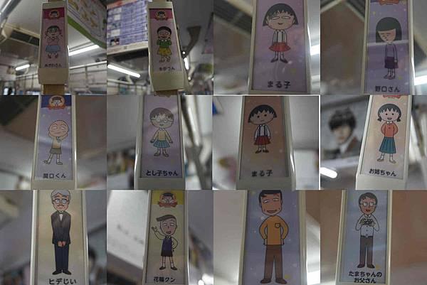 靜鐵小丸子列車38.jpg