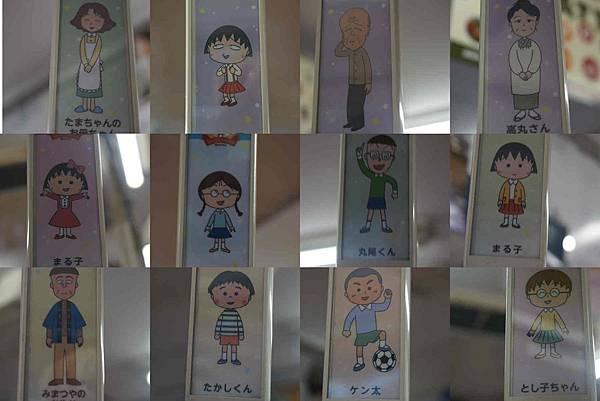 靜鐵小丸子列車39.jpg