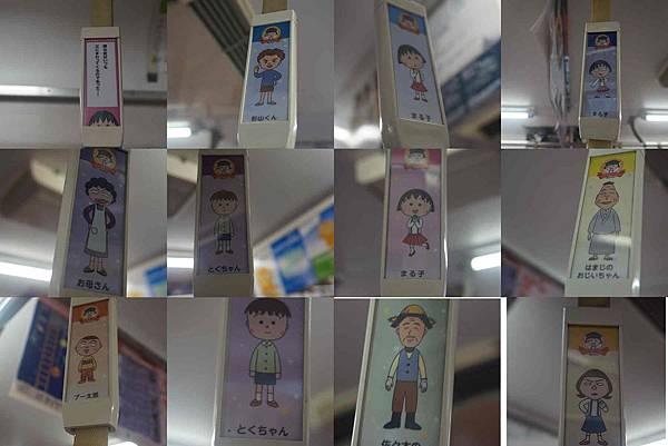 靜鐵小丸子列車40.jpg