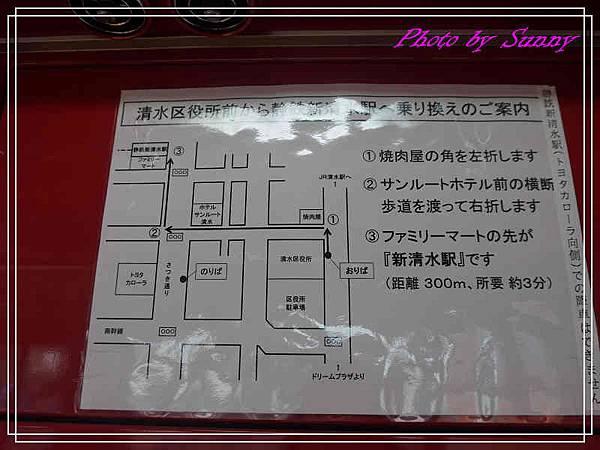 小丸子樂園3.jpg
